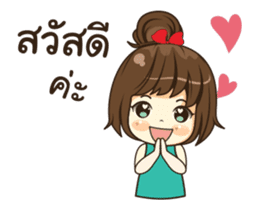 nong cheer sticker #12195618