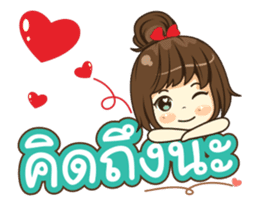 nong cheer sticker #12195620