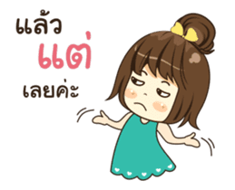 nong cheer sticker #12195623