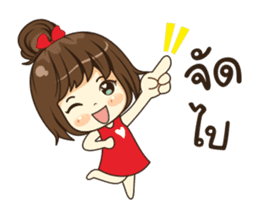 nong cheer sticker #12195624