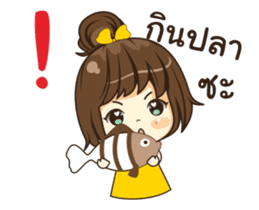 nong cheer sticker #12195625