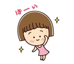Bob-chibi sticker #12204919