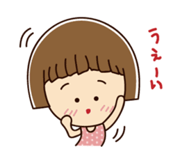 Bob-chibi sticker #12204934
