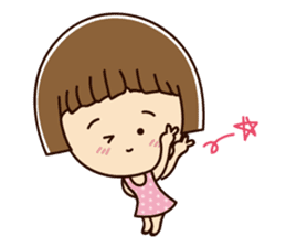 Bob-chibi sticker #12204953