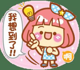 Lin Lin Chan & Machi Rabbit 2 sticker #12206766