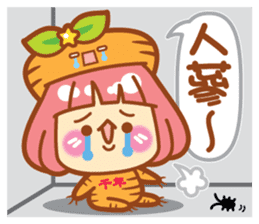 Lin Lin Chan & Machi Rabbit 2 sticker #12206769