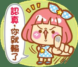 Lin Lin Chan & Machi Rabbit 2 sticker #12206770