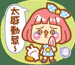 Lin Lin Chan & Machi Rabbit 2 sticker #12206777