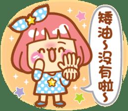 Lin Lin Chan & Machi Rabbit 2 sticker #12206778