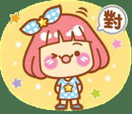 Lin Lin Chan & Machi Rabbit 2 sticker #12206780