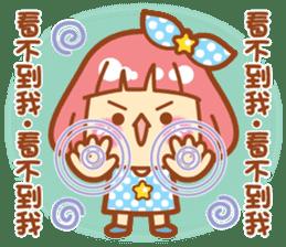 Lin Lin Chan & Machi Rabbit 2 sticker #12206781