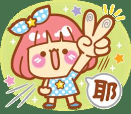 Lin Lin Chan & Machi Rabbit 2 sticker #12206794