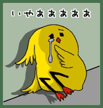 HIYOKOMAME number 2 sticker #12207325