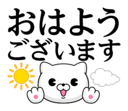 Cat DX Showa sticker #12209862