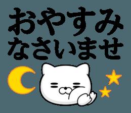 Cat DX Showa sticker #12209863