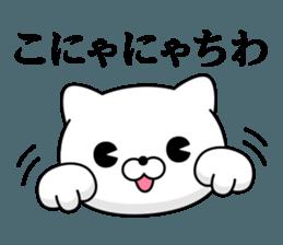 Cat DX Showa sticker #12209864
