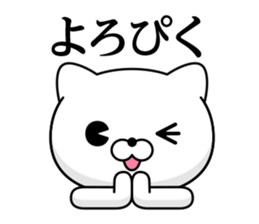 Cat DX Showa sticker #12209865