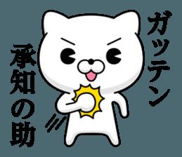 Cat DX Showa sticker #12209866