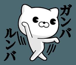 Cat DX Showa sticker #12209869