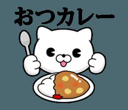 Cat DX Showa sticker #12209870