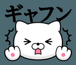 Cat DX Showa sticker #12209871