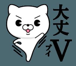 Cat DX Showa sticker #12209872