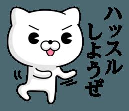 Cat DX Showa sticker #12209873