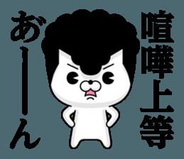 Cat DX Showa sticker #12209875