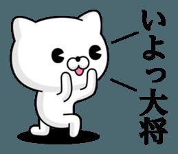 Cat DX Showa sticker #12209876