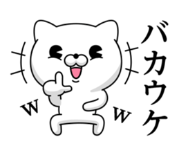 Cat DX Showa sticker #12209878