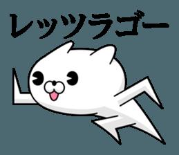 Cat DX Showa sticker #12209880