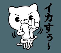 Cat DX Showa sticker #12209881