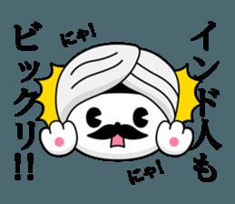 Cat DX Showa sticker #12209882