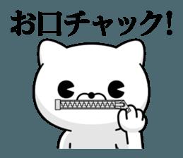 Cat DX Showa sticker #12209883