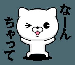 Cat DX Showa sticker #12209884