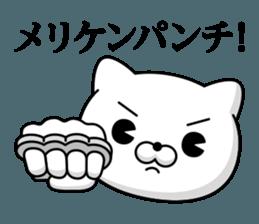 Cat DX Showa sticker #12209886
