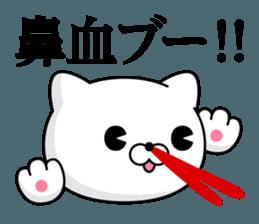 Cat DX Showa sticker #12209887