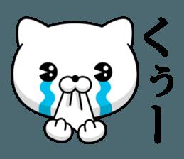 Cat DX Showa sticker #12209888