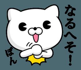 Cat DX Showa sticker #12209889