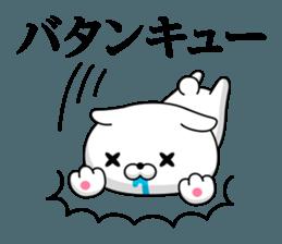 Cat DX Showa sticker #12209890
