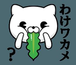 Cat DX Showa sticker #12209891