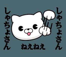Cat DX Showa sticker #12209893