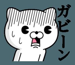 Cat DX Showa sticker #12209897