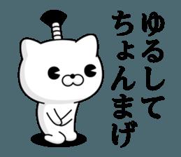 Cat DX Showa sticker #12209898