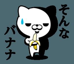 Cat DX Showa sticker #12209899