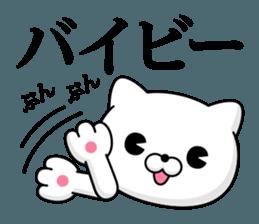 Cat DX Showa sticker #12209900