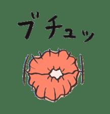 Grandma Cactus sticker #12210186