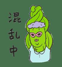 Grandma Cactus sticker #12210192