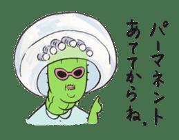 Grandma Cactus sticker #12210221