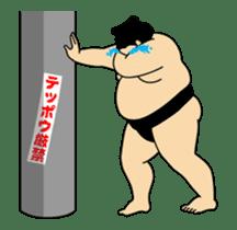 A cute Sumo wrestler animation English sticker #12211851